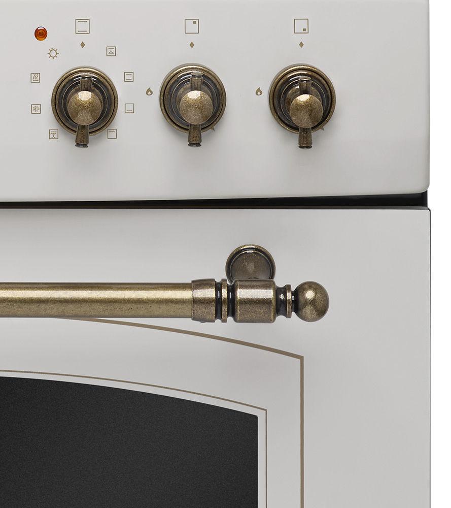 Kuchnia wolnostojąca gazowo elektryczna Amica RETRO 621GE2   -> Kuchnia Elektryczna Halogenowa